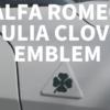 普通のアルファロメオジュリアにクアドリフォリオエンブレムを付ける